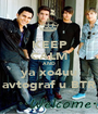 KEEP CALM AND ya xo4uu avtograf u BTR - Personalised Poster A1 size