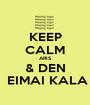 KEEP CALM ARIS & DEN  EIMAI KALA - Personalised Poster A1 size