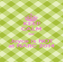 KEEP CALM but Joyce is NOT at NARC 2014 - Personalised Poster A1 size