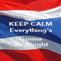 KEEP CALM Everything's  Gonna  Be Alright  - Personalised Poster A1 size