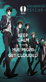 KEEP CALM OR YOUR HUE MIGHT GET CLOUDED - Personalised Poster A1 size