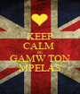KEEP CALM  RE  GAMW TON MPELAS - Personalised Poster A1 size
