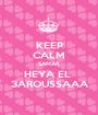 KEEP CALM SAMAR  HEYA EL  3AROUSSAAA - Personalised Poster A1 size