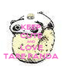 KEEP CUTE AND LOVE TARE PANDA - Personalised Poster A1 size