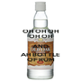 OH OH OH OH OH AND AH BOTTLE OF RUM - Personalised Poster A1 size