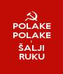 POLAKE POLAKE I ŠALJI RUKU - Personalised Poster A1 size