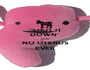 """""""SHUT IT DOWN"""" SAID NO UTERUS EVER - Personalised Poster A1 size"""