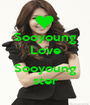 Sooyoung Love  Sooyoung ster - Personalised Poster A1 size