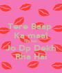 Tere Baap  Ka maal Nhi Hai  Jo Dp Dekh Rha Hai - Personalised Poster A1 size