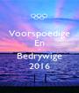Voorspoedige En 'n Bedrywige 2016 - Personalised Poster A1 size