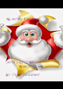 YOU BETTER WATCH OUT          SANTA CLAUS IS COMING...          TO BASSE  ON 11th OF DECEMBER! - Personalised Poster A1 size