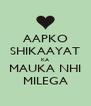 AAPKO SHIKAAYAT KA MAUKA NHI MILEGA - Personalised Poster A4 size