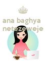 ana baghya  netezeweje    - Personalised Poster A4 size