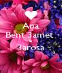 Ana Bent 3amet  El 3arosa  - Personalised Poster A4 size