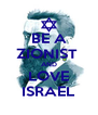 BE A ZIONIST  AND LOVE ISRAEL - Personalised Poster A4 size