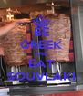 BE GREEK AND EAT SOUVLAKI - Personalised Poster A4 size