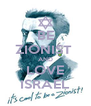 BE ZIONIST  AND LOVE ISRAEL - Personalised Poster A4 size