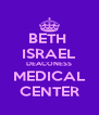 BETH  ISRAEL DEACONESS MEDICAL CENTER - Personalised Poster A4 size