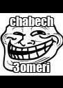 chabech 3omeri - Personalised Poster A4 size
