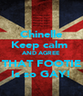 Chinelle Keep calm  AND AGREE THAT FOOTIE Is so GAY! - Personalised Poster A4 size