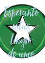 Esperanto  estas  lingvo  de amo. - Personalised Poster A4 size