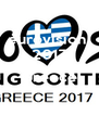 eurovision  2017   Greece   - Personalised Poster A4 size