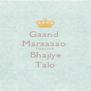 Gaand  Maraaaao  Nahi toh Bhajiye Talo - Personalised Poster A4 size
