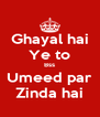 Ghayal hai Ye to Bss Umeed par Zinda hai - Personalised Poster A4 size