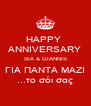 HAPPY  ANNIVERSARY SIA & GIANNIS ΓΙΑ ΠΑΝΤΑ ΜΑΖΙ ...το σόι σας - Personalised Poster A4 size
