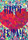 HAPPY   FRIDAY - Personalised Poster A4 size