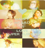 HAPPY or SAD WE LOVE SUPER JUNIOR - Personalised Poster A4 size
