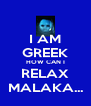 I AM GREEK HOW CAN I RELAX MALAKA... - Personalised Poster A4 size