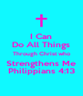 I Can Do All Things Through Christ who Strengthens Me Philippians 4:13 - Personalised Poster A4 size