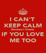 I CAN'T  KEEP CALM Because I Dunno IF YOU LOVE ME TOO - Personalised Poster A4 size