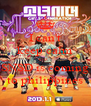 I can't keep calm coz'  SNSD is coming to philippines - Personalised Poster A4 size