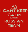 I CANT KEEP CALM I AM IN RUSSIAN TEAM - Personalised Poster A4 size