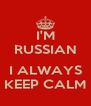 I'M RUSSIAN  I ALWAYS KEEP CALM - Personalised Poster A4 size