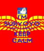 I'M SURYOYO AND I CANNOT KEEP CALM - Personalised Poster A4 size