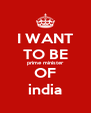 I WANT TO BE prime minister OF india - Personalised Poster A4 size