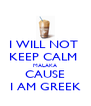 I WILL NOT  KEEP CALM  MALAKA CAUSE I AM GREEK - Personalised Poster A4 size