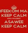 ISHFEEKOM MA3A KEEP CALM ANA MA2BEE ASAWEE KEEP CALM - Personalised Poster A4 size