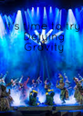 It's time to  try Defying  Gravity - Personalised Poster A4 size
