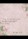 """""""Jika aku harus memilih antara mencintaimu  dan bernafas, Aku akan menggunakan nafas terakhirku untuk berkata, Aku mencintaimu """"                     - Personalised Poster A4 size"""