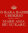 JO BAKA BADHI  CHOKRIO MANE LINEO MARE AMA HU SU KARU - Personalised Poster A4 size