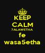 KEEP CALM 7ALAWETHA fe wasa5etha - Personalised Poster A4 size
