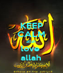 KEEP CALM allah love  allah - Personalised Poster A4 size