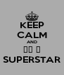 KEEP CALM AND ΒΕ Α SUPERSTAR - Personalised Poster A4 size