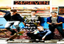 KEEP CALM AND 7 days till 24SEVEN - Personalised Poster A4 size