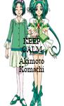 KEEP CALM AND Akimoto Komachi - Personalised Poster A4 size