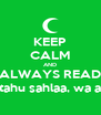 KEEP CALM AND ALWAYS READ Allahumma laa sahla illa maa ja'altahu sahlaa, wa anta taj'alul hazna idza syi'ta sahlaa - Personalised Poster A4 size